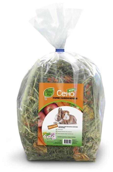 Сено Зверьё Моё Яблоко с морковью 0.5 кг