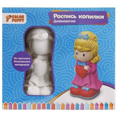 Купить Color Puppy Набор для росписи копилки Дюймовочка (95409), Роспись предметов
