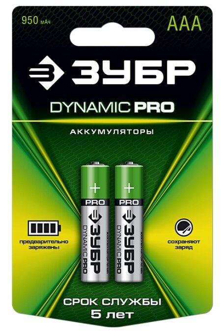 Аккумулятор Ni-Mh 950 мА·ч ЗУБР AAA Dynamic Pro
