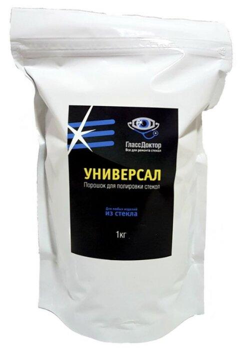 ГлассДоктор Порошок для полировки стекол Универсал, 1 кг