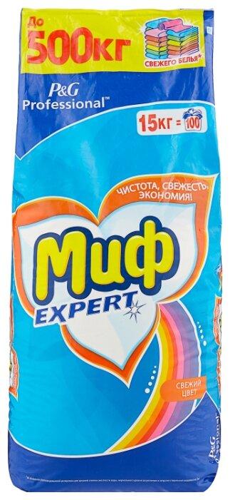 Стиральный порошок МИФ Expert Свежий цвет, 15кг