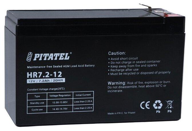 Аккумулятор Pitatel HR7.2-12, 12V 7.2Ah
