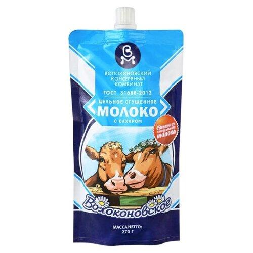 Фото - Сгущенное молоко Волоконовское цельное с сахаром 8.5%, 270 г волоконовское молоко цельное сгущенное с сахаром премиум 380 г