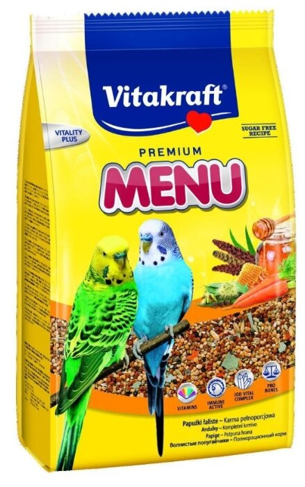 Cliffi Универсальный корм для насекомоядных птиц (1 кг)