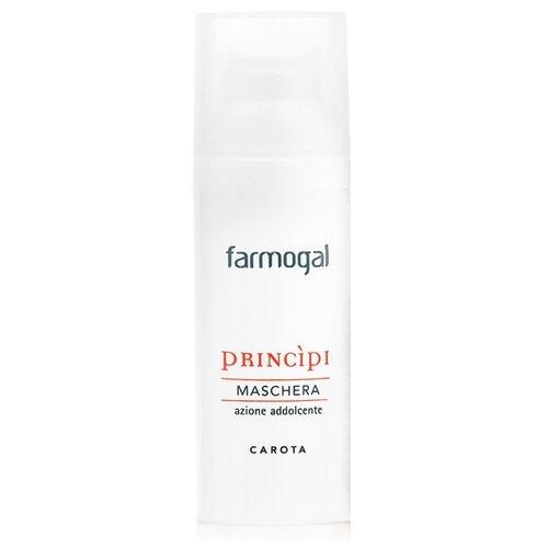Farmogal маска восстанавливающая антистрессовая на основе масла моркови, 50 мл