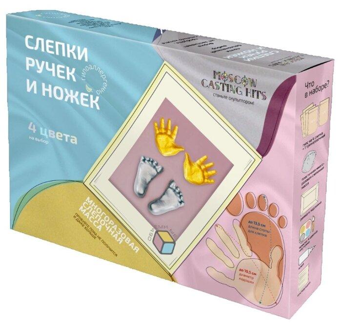Moscow Casting Kits 3D-слепок ручек и ножек (zk-091)