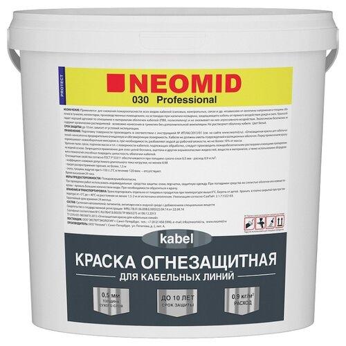 Краска NEOMID 030 Professional Kabel для кабельных линий огнезащитная матовая белый 6 кг