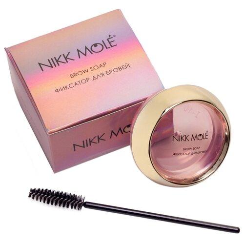 Nikk Mole Фиксатор для бровей Brow Soap (Клубника) розовый tony brow soap фиксатор для бровей