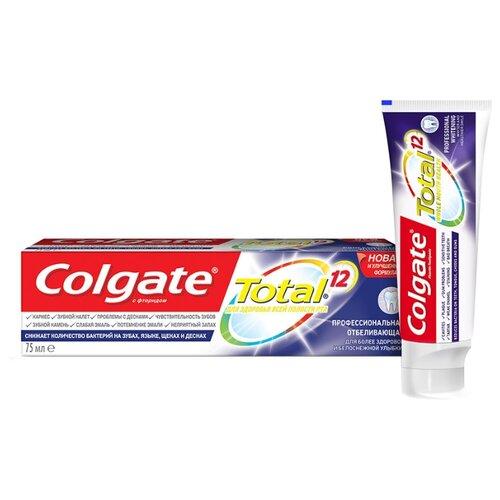 Зубная паста Colgate Total 12 Профессиональная Отбеливающая комплексная антибактериальная, 75 мл фото