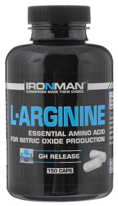 Аминокислота IRONMAN L-Arginine (150 капсул) — купить по выгодной цене на Яндекс.Маркете