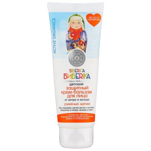 Natura Siberica Детский защитный крем-бальзам для лица Siberica Бибerika Румяные щечки, 75 мл natura siberica крем для лица