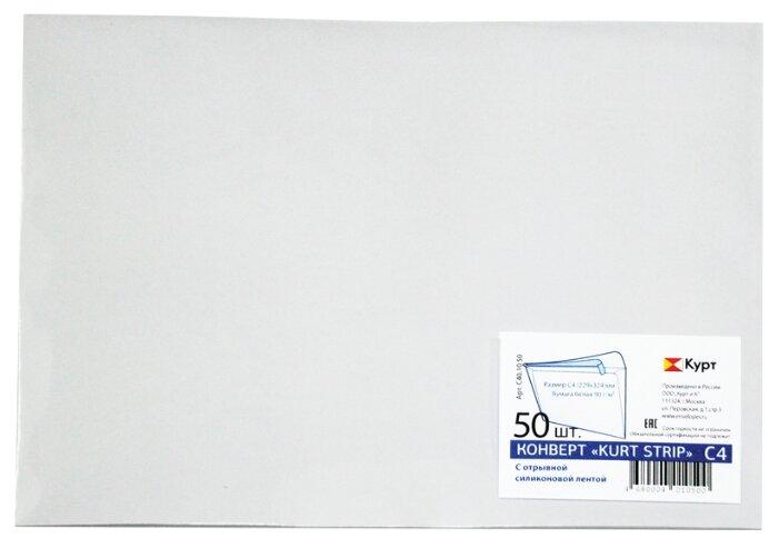 Конверт Курт С40.10 C4 (224 х 324 мм)