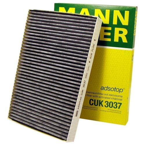 Фильтр MANNFILTER CUK 3037 недорого