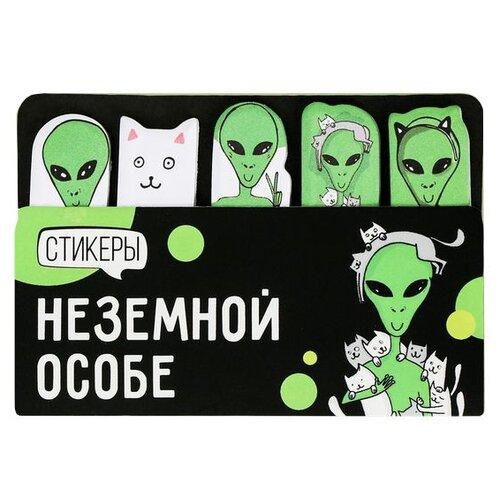 Купить ArtFox набор стикеров-закладок Внеземной друг Неземной особе (3912415) черный/зеленый, Бумага для заметок