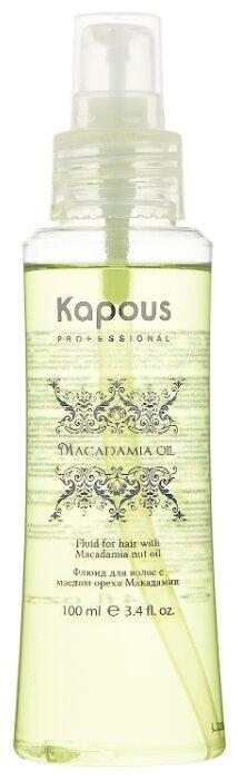 Kapous Professional Macadamia Oil Флюид с маслом
