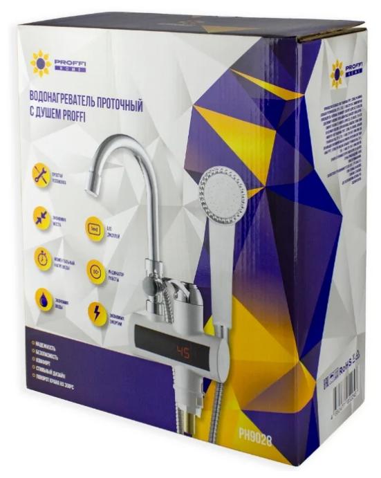 Кран нагрева электрический PROFFI HOME PH9028