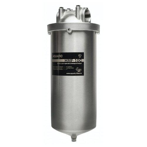 Фильтр магистральный Aquatic HMF-10C для холодной и горячей воды фильтр магистральный fibos премиум для холодной и горячей воды