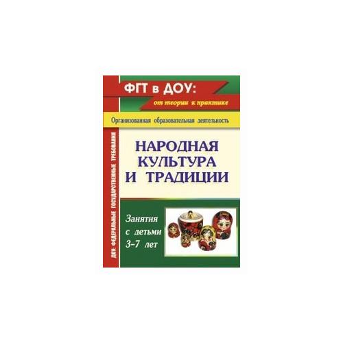Косарева В.Н.