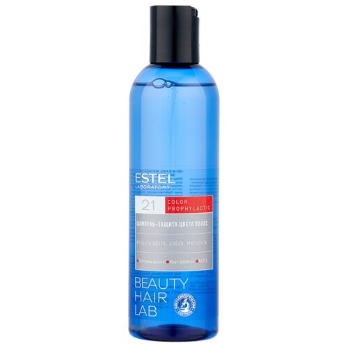 ESTEL Laboratory шампунь-защита цвета волос Beauty Hair Lab Color Prophylactic 250 мл estel beauty hair lab aurum маска для волос 250 мл