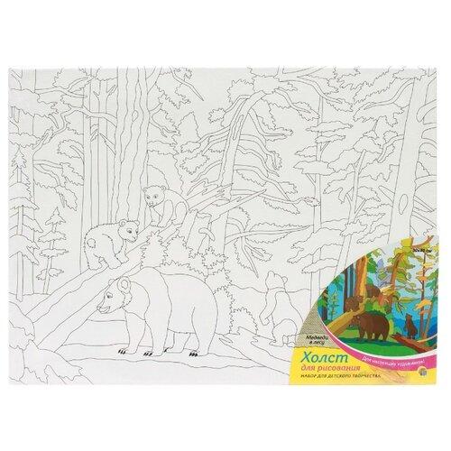 Рыжий кот Картина по контурам Медведи в лесу 30x40 см (Х-0335) рыжий кот картина по номерам маленький ангелочек 30х40 см x 6161