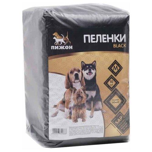 Пеленки для собак впитывающие Пижон гелевые Black 60х60 см черный 10 шт.