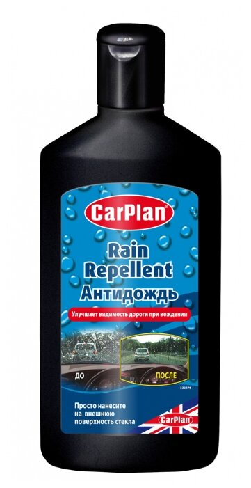 Антидождь CarPlan Rain Repellent, RRR250