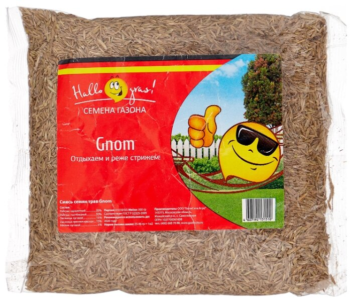 ГазонCity Смесь семян трав Gnom, 0.3 кг