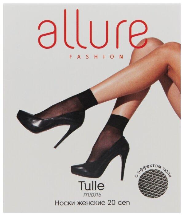 Капроновые носки ALLURE Tulle 20 den