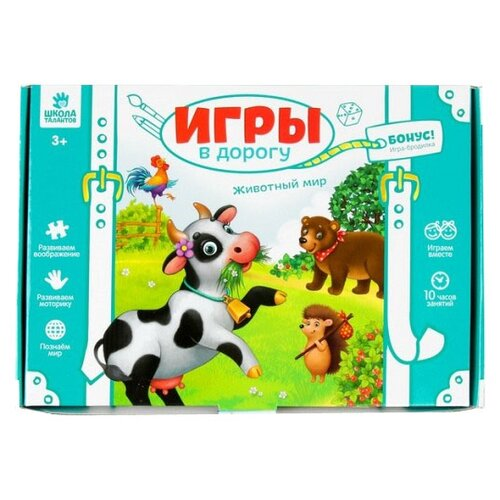 Купить Настольная игра Школа талантов Животный мир, Настольные игры