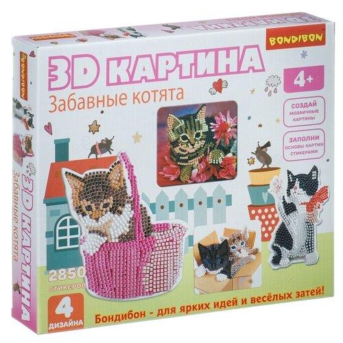 Купить BONDIBON Набор для творчества 3D картина Забавные котята (ВВ4464), Поделки и аппликации