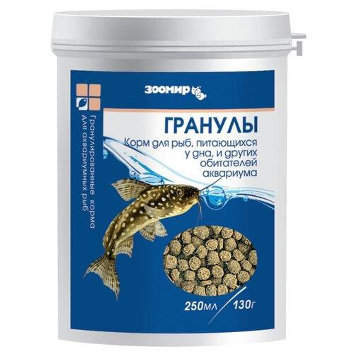 Фото - Сухой корм для рыб Зоомир Гранулы для донных рыб и земноводных 250 мл 130 г сухой корм для рыб dajana pet betta 100 мл 25 г