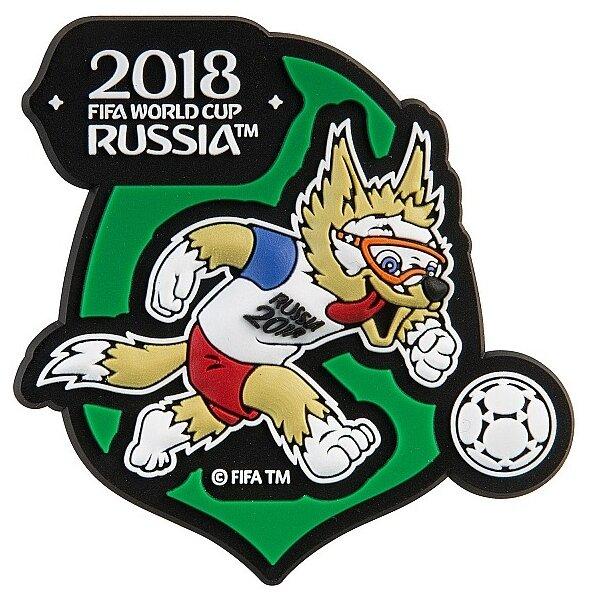 Магнит MILAND FIFA 2018 - Забивака Вперед!