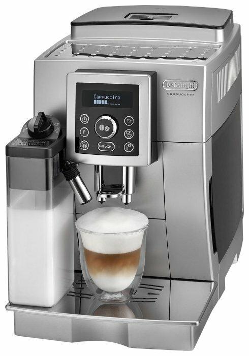 Кофемашина De