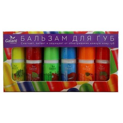 Купить Бальзам для губ Galant Cosmetic Фруктовый микс