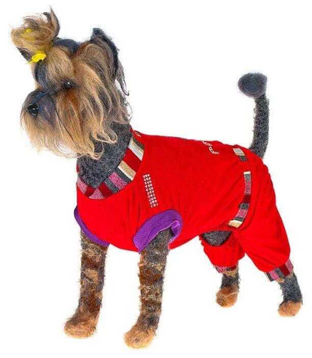 Костюм для собак HappyPuppy Морской S