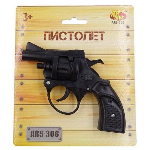 Купить Пистолет ABtoys (ARS-306), Игрушечное оружие и бластеры
