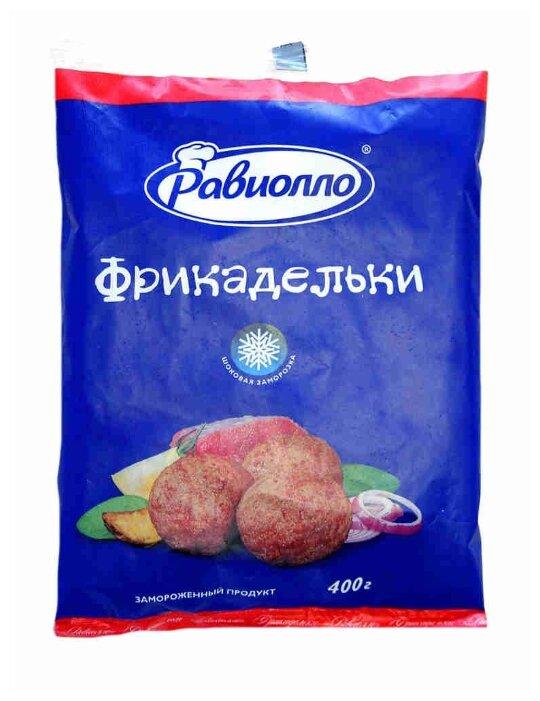 РАВИОЛЛО Замороженные фрикадельки из мяса 400 г