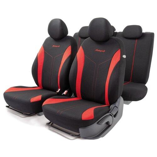 Комплект чехлов AUTOPROFI FLX-1102 красный