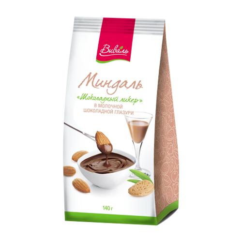 Миндаль Виваль Шоколадный ликер в молочной шоколадной глазури, 140 г