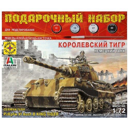 Купить Сборная модель Моделист Немецкий танк Королевский тигр (ПН307235) 1:72, Сборные модели