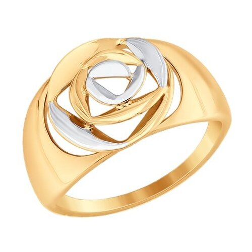 SOKOLOV Кольцо из золота 017597, размер 17.5 фото