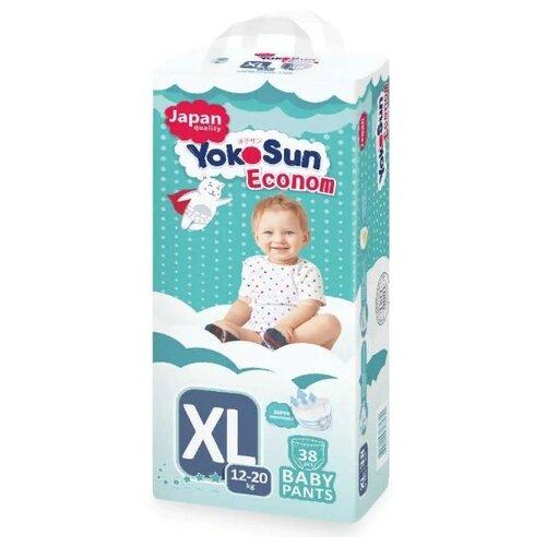 Фото - YokoSun трусики Econom XL (12-20 кг) 38 шт. yokosun трусики xl 12 20 кг 76 шт игрушка для ванной котик йоко