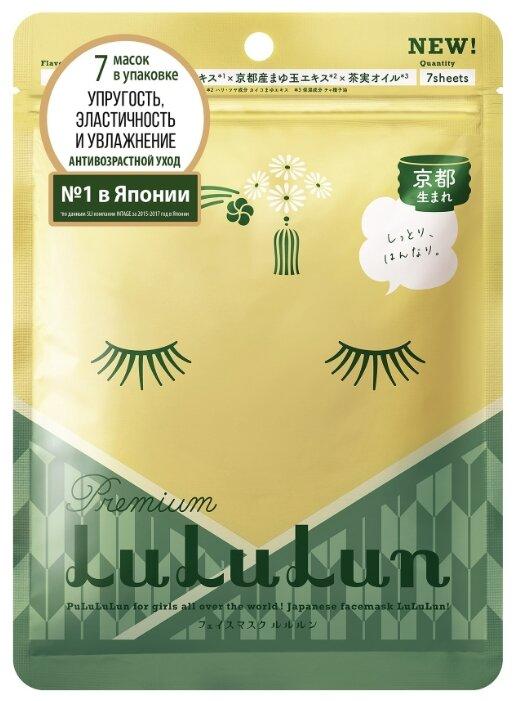 LuLuLun тканевая маска Premium увлажняющая для упругости кожи с экстрактами Цветов Чая