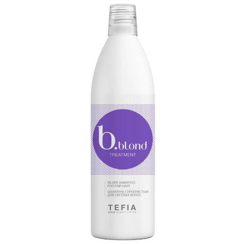 Фото - Tefia шампунь B.Blond Treatment Silver Серебристый для светлых волос, 1 л tefia bblond маска для светлых