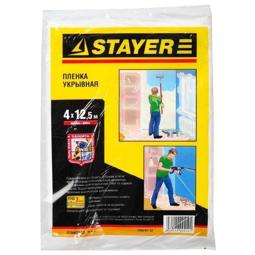 Защитная пленка STAYER 1225-07-12, 12.5 м, прозрачный