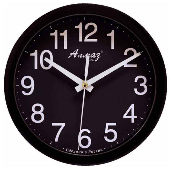 Часы настенные кварцевые Алмаз E52-E55