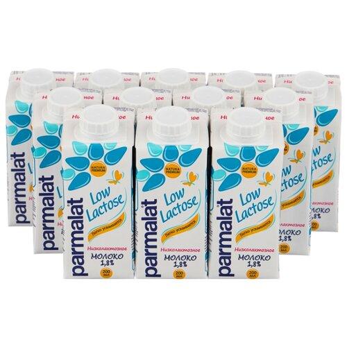 Молоко Parmalat Natura Premium Low Lactose ультрапастеризованное низколактозное 12 шт. 1.8%, 12 шт. по 0.2 л