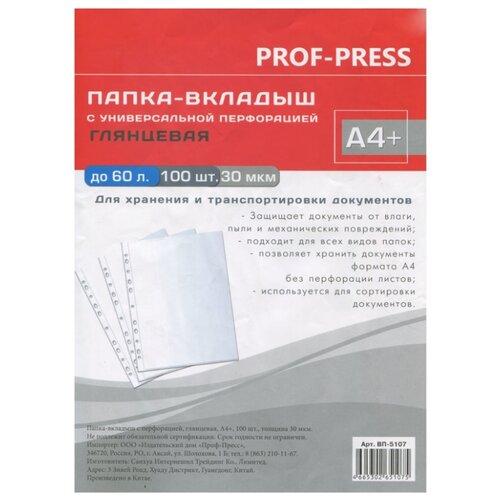 Купить Prof-Press Папка-вкладыш с перфорацией Глянцевая, А4+, 30 мкм, 100 штук прозрачный, Файлы и папки