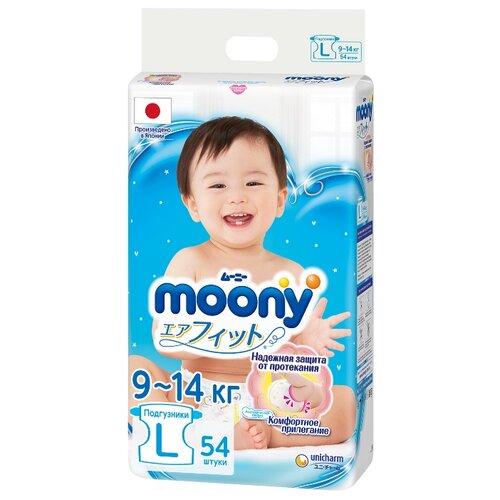 Купить Moony подгузники New L (9-14 кг) 54 шт., Подгузники
