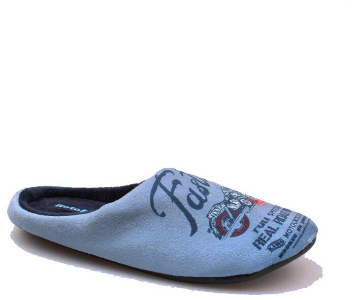 Тапочки КОТОФЕЙ размер 33, синий